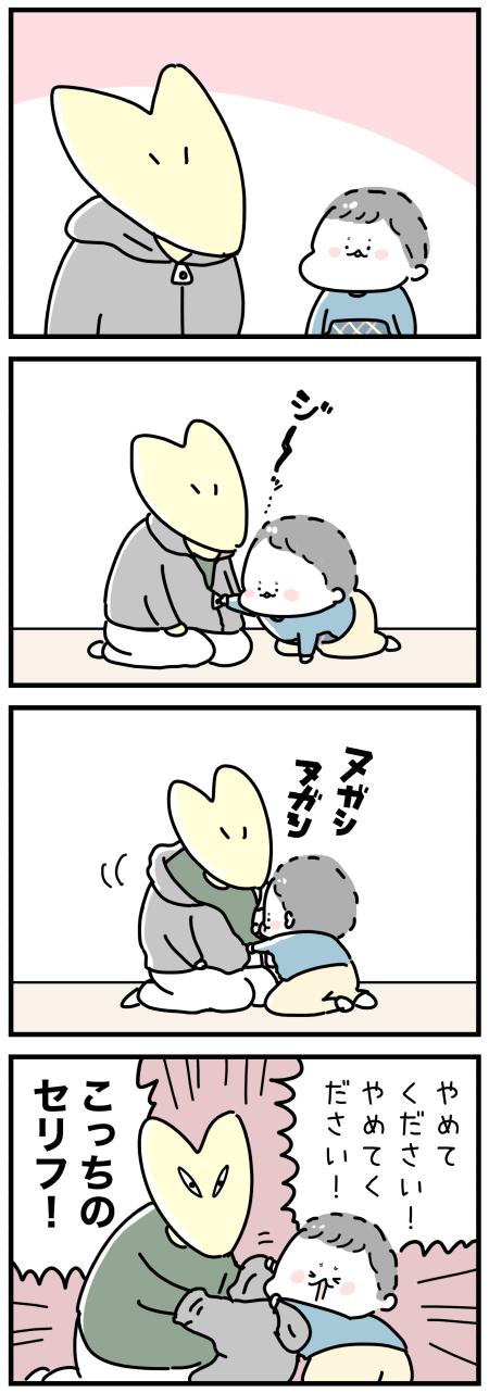 20200409