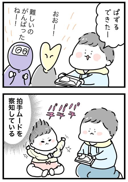 IMG_1445