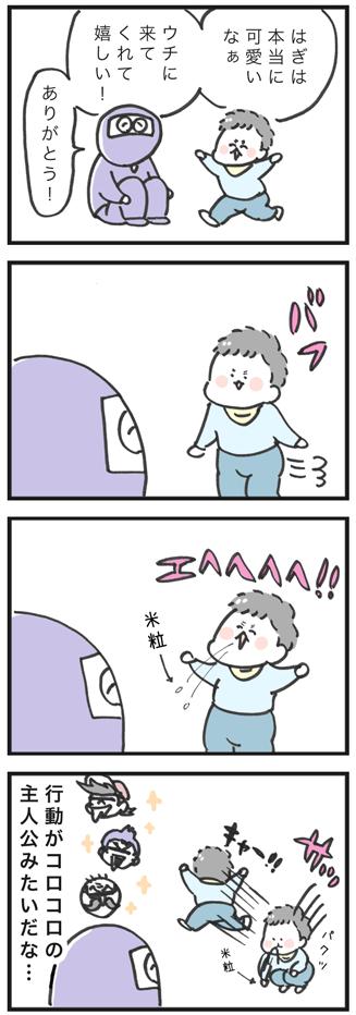 171110
