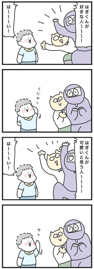 170808