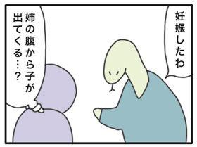170625-2
