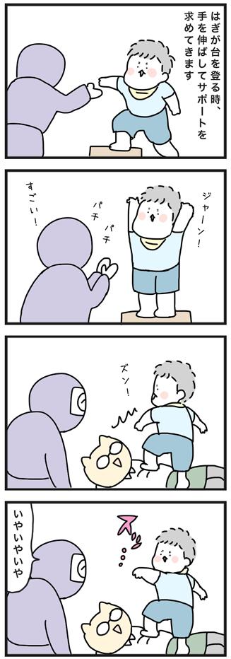 170718