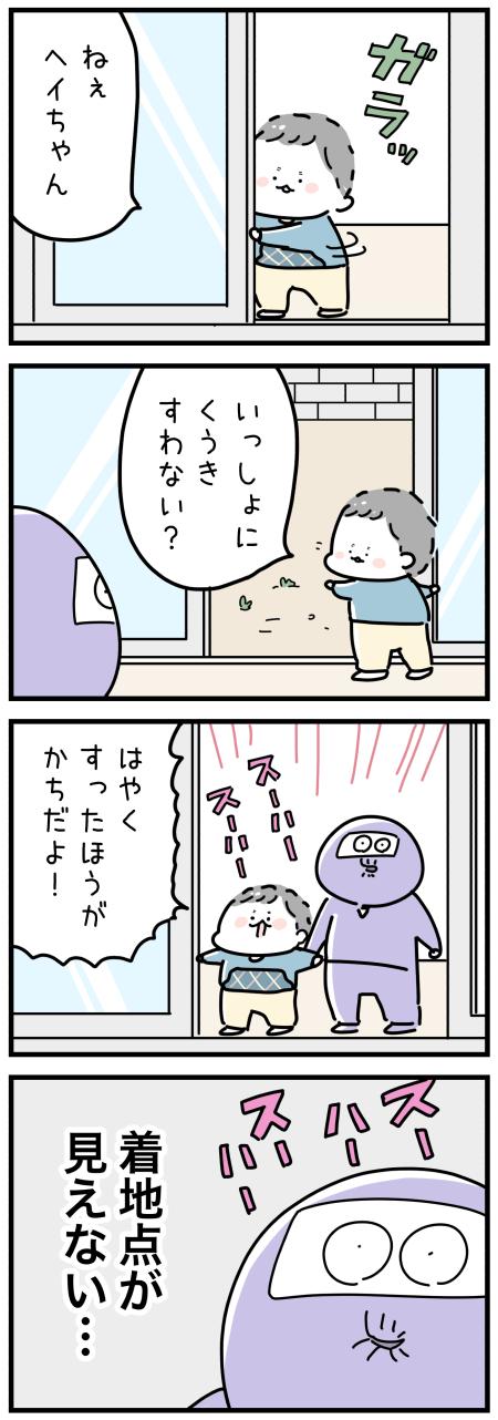 20200304