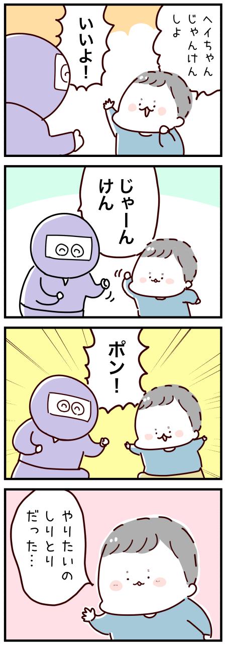 20201104
