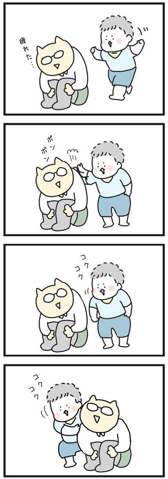 170715