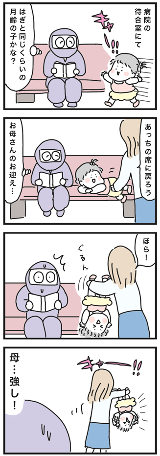 170709
