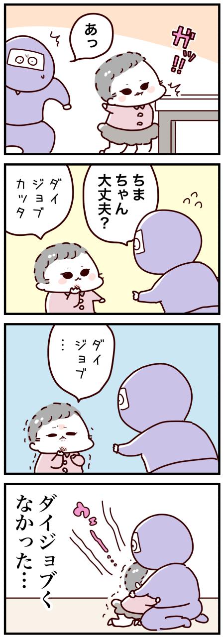 20200605