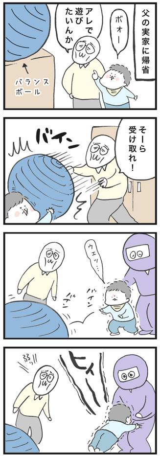 180505