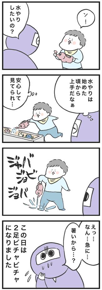 180516