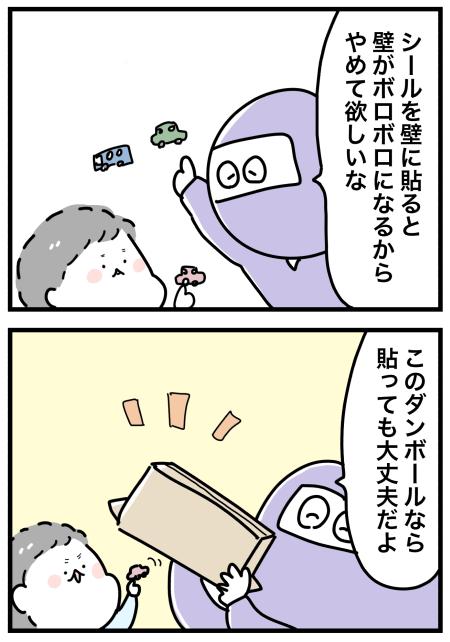 IMG_1668