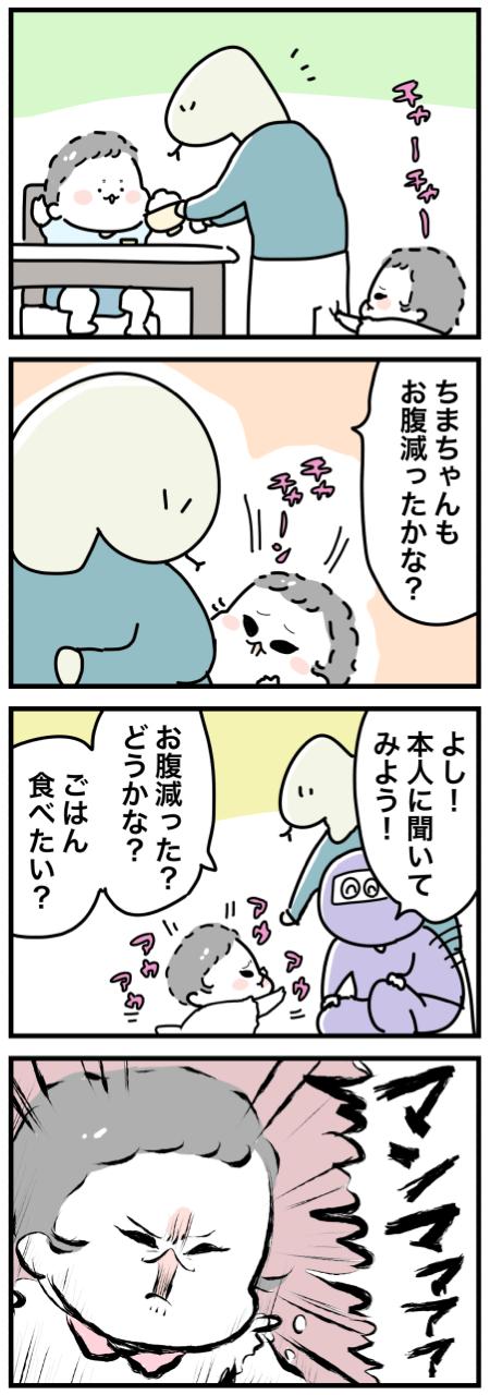 IMG_2298