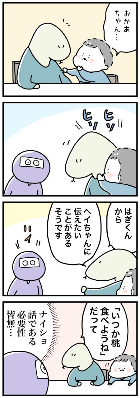 20200229