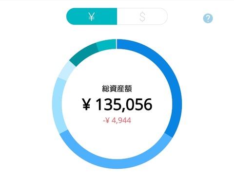 Screenshot_20181117-182252