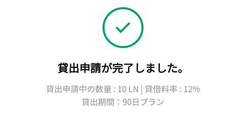 Screenshot_20210315-201759~2