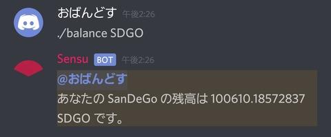 Screenshot_20180506-142656