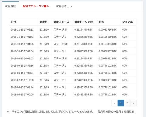 Screenshot_20181115-231211