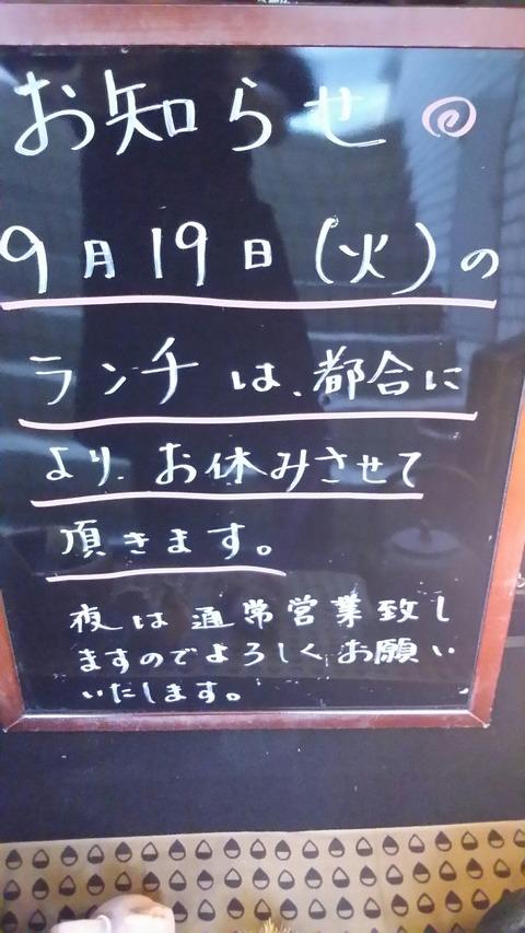 [画像:01cfad8a-s.jpg]