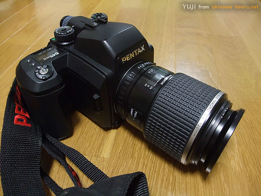 Pentax 645NⅡ