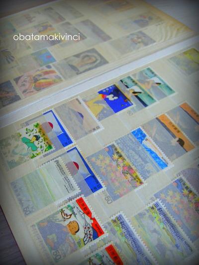 Francobolli Filatelici Giapponesi d'epoca