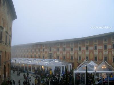 Piazza della Repubblica di San Miniato