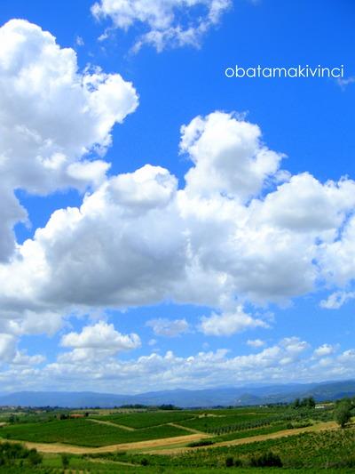 nuvola vicina