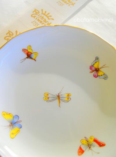 Lepidotteri -Richard Ginori