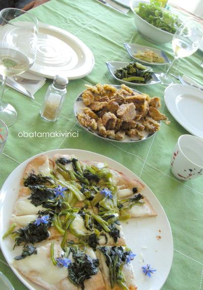 Pizza Bianca con Bietola e Mozzarella