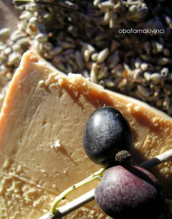 Sapone all'Olio di Oliva con Infuso di Lavanda 1