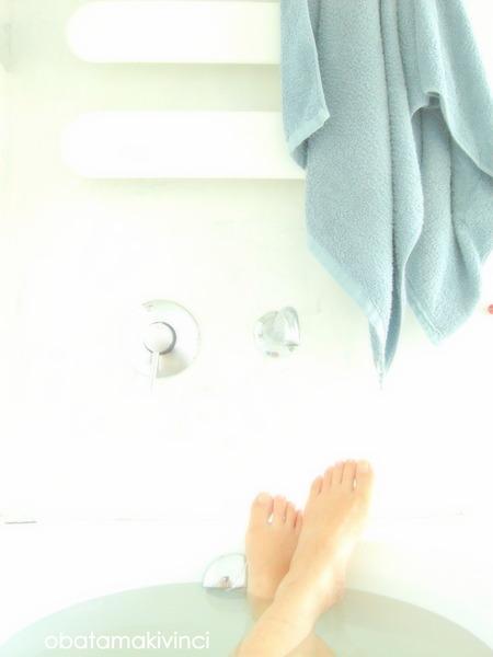 bagnetto di giorno
