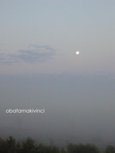 Luna Piena di Mattina