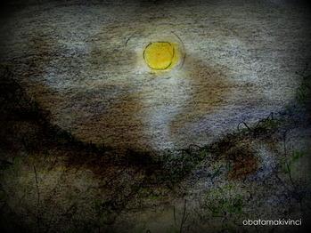 Giorno Dopo di Luna Piena