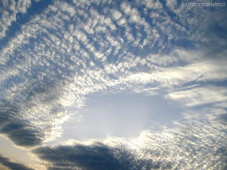 cielo con nuvola