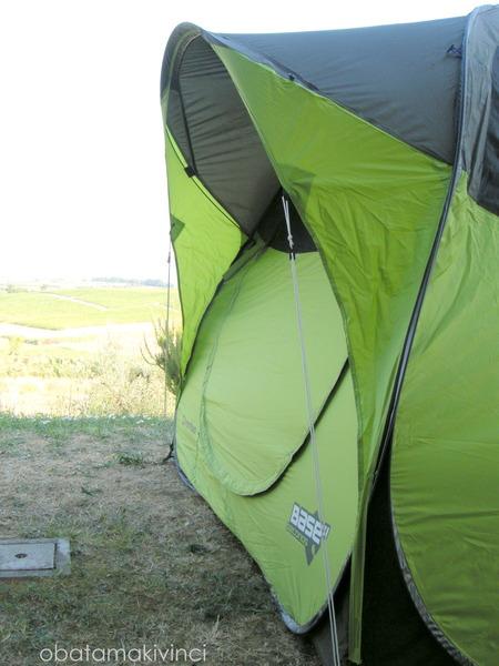 tenda nel giardino