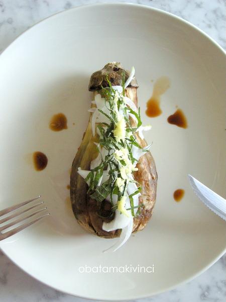 Bistecca di Melanzana