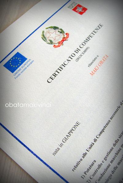 Certificato di Competenza