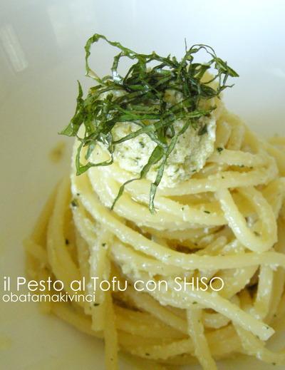 Spaghetti con il Pesto al Tofu con SHISO