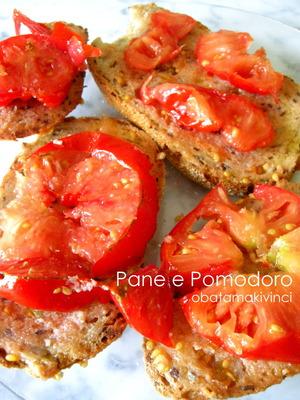 Pane e Pomodoro di Roberto-2