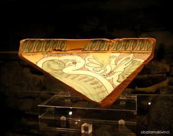 Ceramica di Maiolica