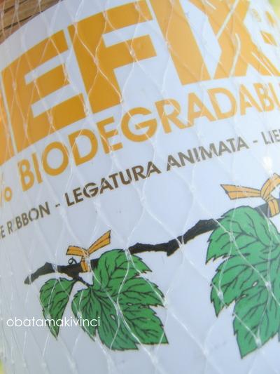 Filo Biodegradabile