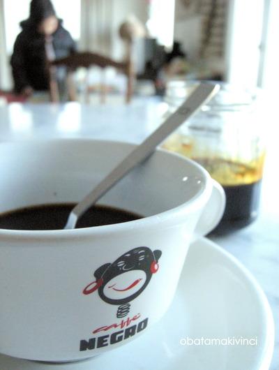 Caffè con Sciroppo di Zenzero