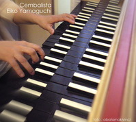 Eiko Yamguchi suona clavicembalo