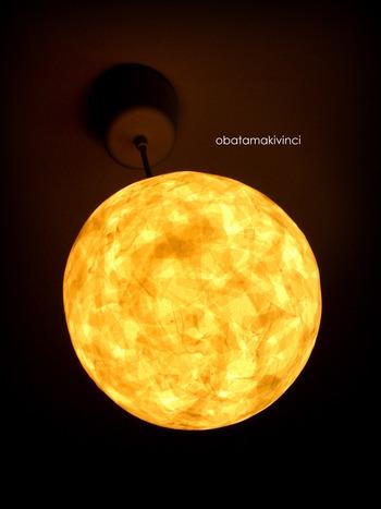 Luna Sempre Oro