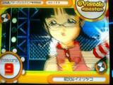やった〜!TV放送〜!