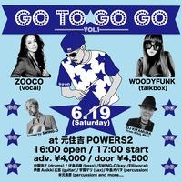 0619 GO TO GOGO_vol1_omote_4c