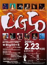 BIG50_2016new