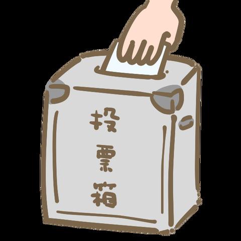 illustrain10-seiji05