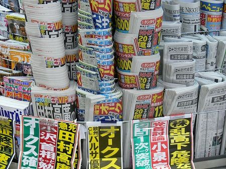 newspaper1_m
