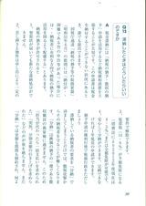 201209納税者の権利 (38)