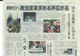 20121126記事