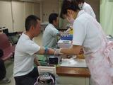 20130520健診